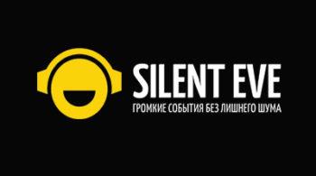 Оборудование Silent Disco